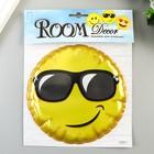 """Объёмная наклейка Room Decor """"Крутой смайлик"""" 17,5х18 см - Фото 3"""