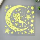 """Светящаяся наклейка Room Decor  """"Звёздная фея"""" 18х18 см"""