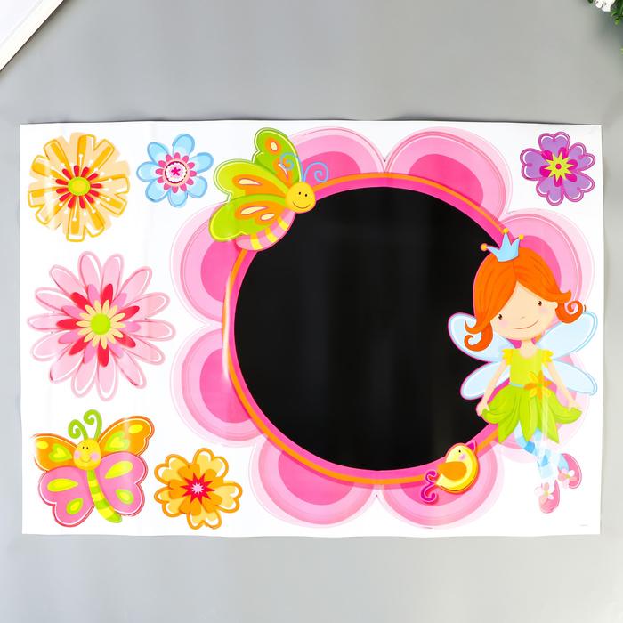 "Наклейка доска для мела Room Decor ""Цветы"" 60х50 см"