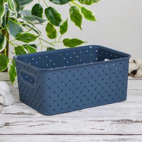 Корзина для хранения «Береста», 3 л, 23,5×17,3×10,5 см, цвет синий