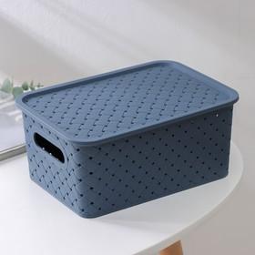 Корзина для хранения с крышкой Виолет «Береста», 3 л, 23,5×17,3×10,5 см, цвет синий