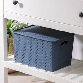 Корзина для хранения с крышкой Виолет «Береста», 14 л, 35×24,5×20,5 см, цвет синий