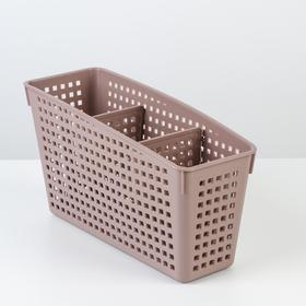Органайзер «Лофт», с перегородками, 24,5×9,5×14 см, цвет мокка