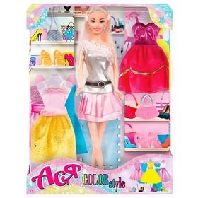 Кукла «Ася, яркий в моде», блондинка, 28 см