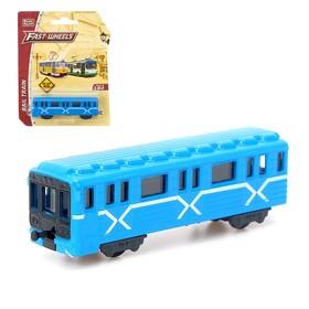 Поезд металлический «Метро», масштаб 1:64, инерция