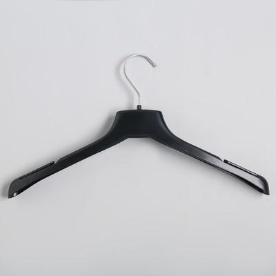 Вешалка-плечики для одежды, размер 40-44, цвет чёрный
