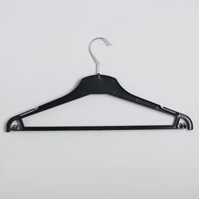 Вешалка-плечики для одежды, размер 42-46, цвет чёрный