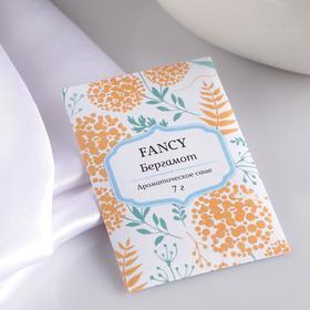 """Саше ароматическое """"Fancy"""", бергамот, вес 7 г, размер 7×10.5 см"""
