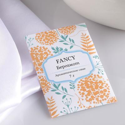 """Саше ароматическое """"Fancy"""", бергамот, вес 7 г, размер 7×10.5 см - Фото 1"""