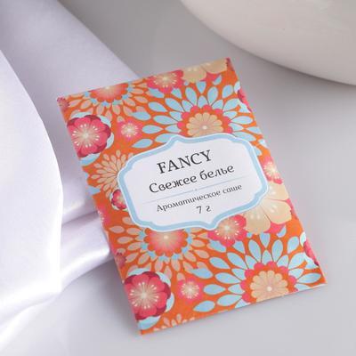 """Саше ароматическое """"Fancy"""", свежее бельё, вес 7 г, размер 7×10.5 см - Фото 1"""