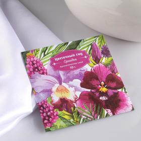 """Саше ароматическое """"Цветочный сад"""", орхидея, вес 10 г, размер 10×10.5 см"""