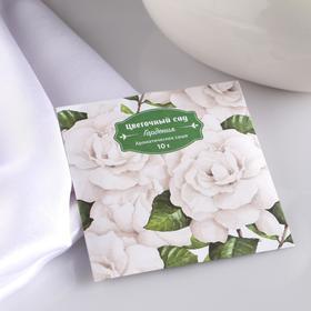 """Саше ароматическое """"Цветочный сад"""", гардения, вес 10 г, размер 10×10.5 см"""