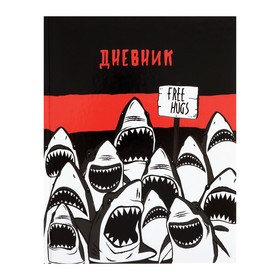 Дневник в твёрдой обложке, 5-11 классы, Calligrata «Акула», глянцевая ламинация, 48 листов Ош