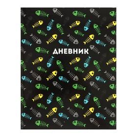 Дневник в твёрдой обложке, 5-11 классы, Calligrata «Рыбы», глянцевая ламинация, 48 листов Ош
