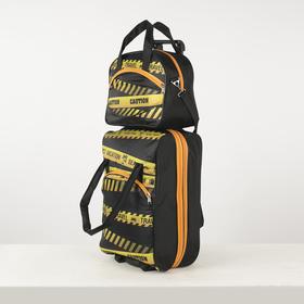 """Чемодан малый 20"""" с сумкой, отдел на молнии, наружный карман, с расширением, цвет чёрный"""