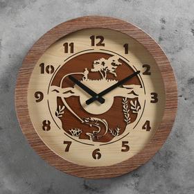Часы настенные 'Рыбак', d=41 см, плавный ход Ош