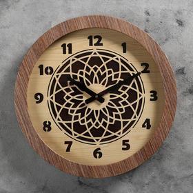 Часы настенные 'Цветок', d=41 см, плавный ход Ош