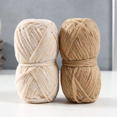 """Набор для вязания """"Носочная добавка"""" 100% полипропилен 322м/70гр 2 шт (ассорти светлое)"""