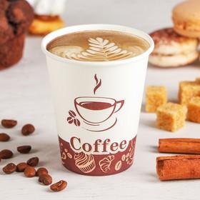 Стакан бумажный одноразовый «Турецкий кофе», d=7см, 150 мл