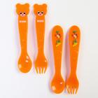 Набор для кормления: ложка и вилка «Для Малыша», от 5 мес., оранжевый МИКС