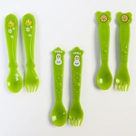 Набор для кормления: ложка и вилка «Для Малыша», от 5 мес., зеленый МИКС