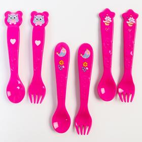 Набор для кормления: ложка и вилка «Для Малышки», от 5 мес., фуксия МИКС