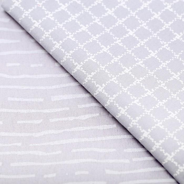 Набор ткани пэчворк «Геометрия», 50 х 50 см