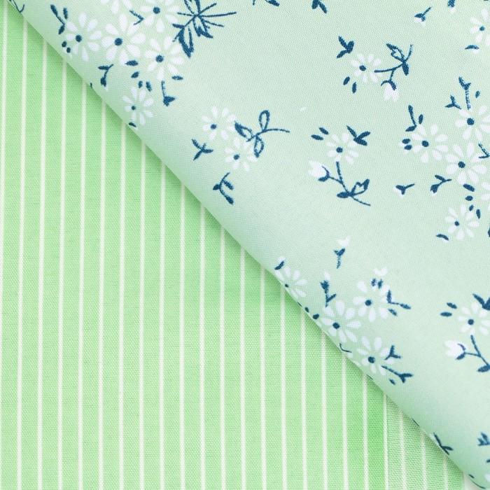 Набор ткани пэчворк «Зеленая лагуна», 50 х 50 см
