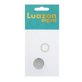 Аэратор, внутренняя резьба, d=20 мм, сетка металл, корпус пластик, цвет хром, 1 шт. Ош