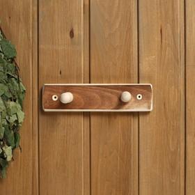 Вешалка деревянная, 2 крепления 'Термо' Ош