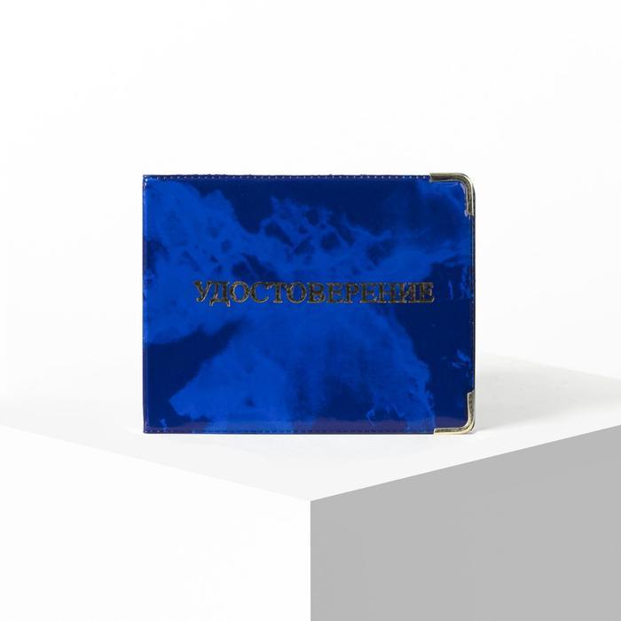 Обложка для удостоверения, цвет МИКС