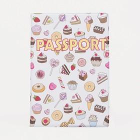 Обложка для паспорта, цвет белый Ош