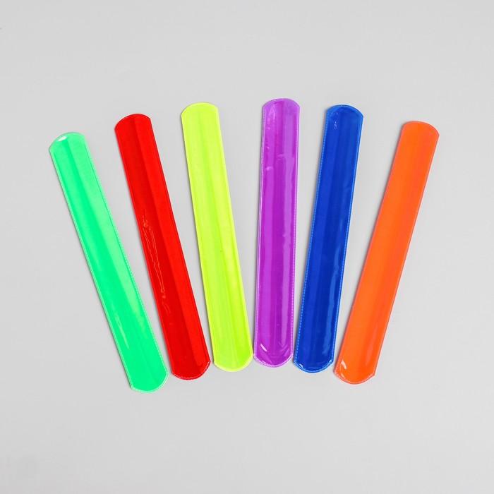 Браслет светоотражающий, 22 см, цвета МИКС