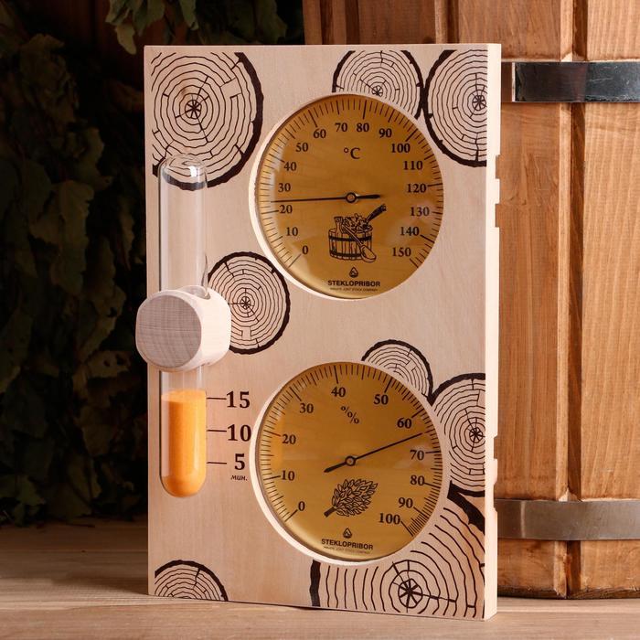 Банная станция, часы песочные + термометр + термогигрометр для бани и сауны, 25,4×17.5 см