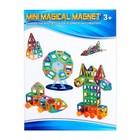 Конструктор магнитный «Мини магический магнит», 32 детали - Фото 3