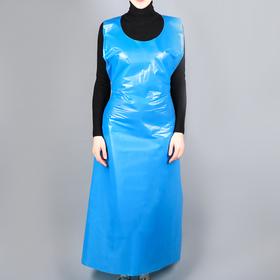 Фартук полиэтиленовый 85×150 см, 35 мкм, цвет синий Ош