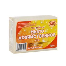 Мыло хозяйственное 72% 150гр/ 80шт в п/п пленке с этикеткой Ош