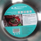 Сковорода «Общепит», d=24 см - Фото 5