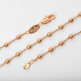 Цепь 'Эйфория' якорное плетение с бусинами, 48см, цвет золото Ош