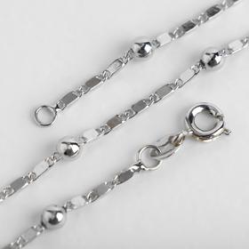 Цепь 'Эйфория' гладкое плетение с бусиной, 45см, цвет серебро Ош