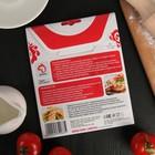 Пакеты для запекания Доляна, 30×40 см, 5 шт, с клипсами - Фото 4