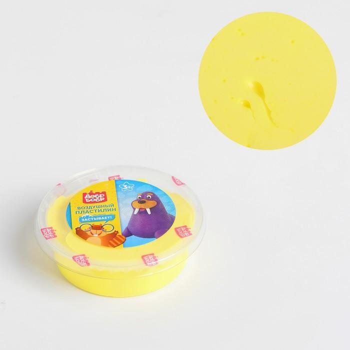Воздушный пластилин «ДобрБобр», жёлтый, 50 мл