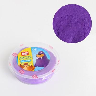 Воздушный пластилин «ДобрБобр», фиолетовый, 50 мл - Фото 1