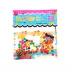 Детский набор для опытов «Растущие игрушки» «Мини шарики в пакете» МИКС