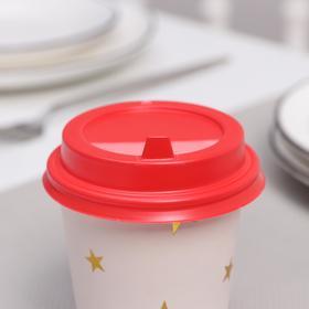 Крышка одноразовая на стакан с носиком, d=8 см, цвет красный, 1000 шт/уп. Ош