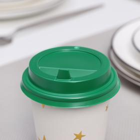 Крышка на стакан с носиком, 8 см, цвет зелёный Ош