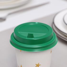 Крышка одноразовая на стакан с носиком, d=8 см, цвет зелёный, 1000 шт/уп.