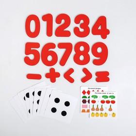 Обучающий игровой набор «Цифры»