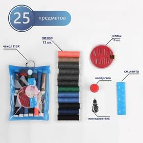 Набор для шитья, 16 предметов, в чехле, цвет МИКС Ош