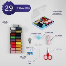 Набор для шитья в пластиковой коробке, цвет МИКС Ош